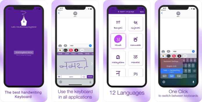 Indic-Handwriting-Keyboard-best-hindi-keyboard-for-iOS