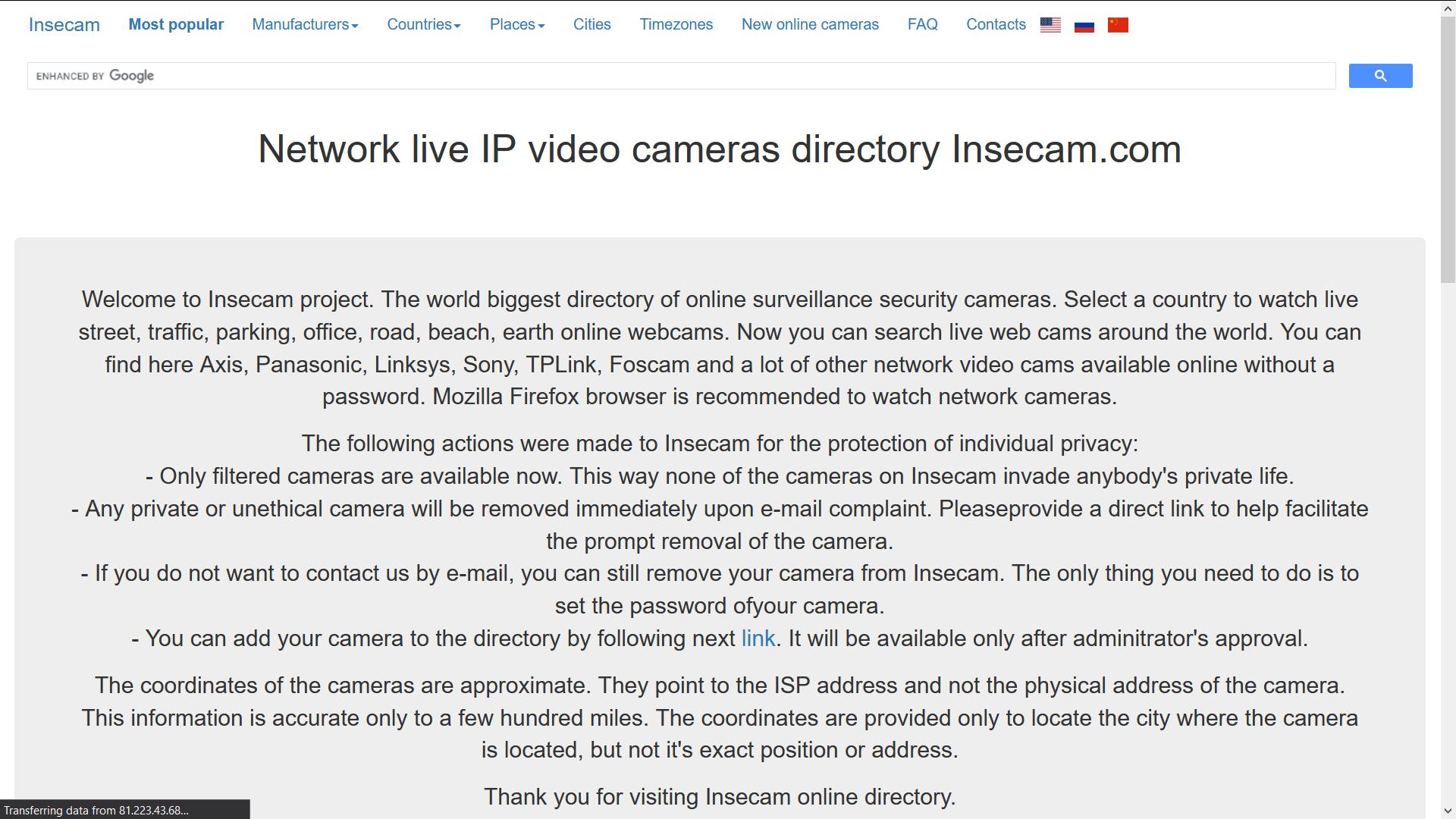 Insecam-investigative-journalism-tool