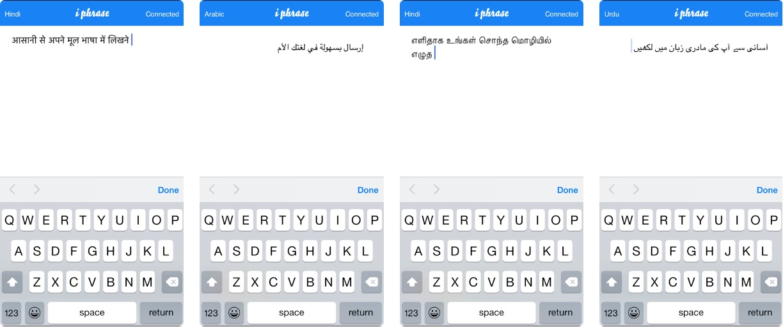 iPhrase-best-hindi-keyboard-for-iOS
